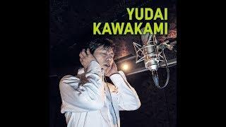 川上雄大Debut Single CD「風はいつも君を見守る/雪あかり/夏だ!ビールだ!」
