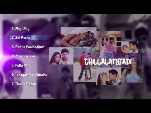 thillalangadi---tamil-music-box