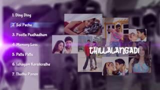 Thillalangadi - Tamil Music Box