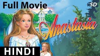 Anastasia अनास्तासिया   Story In Hindi   Hindi Kahaniya   Hindi Cartoon   Fairy Tales In Hindi 2020