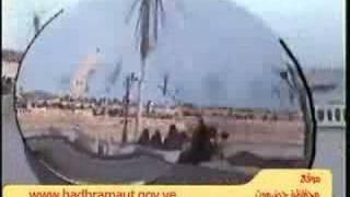 mukalla al Mehdar beach yemen