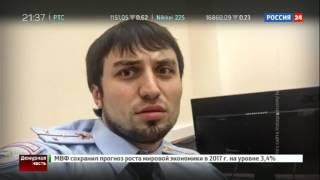 Полицейский с Рублевки на чеченской  свадьбе в Москве