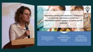 Защита проектов выпускников 2017: ''Современная школьная библиотека'' (Дарья Калинина)
