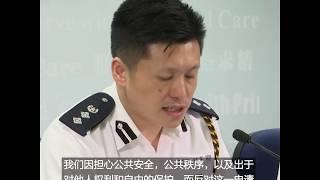 港警再次反对游行申请 民阵决定提出上诉