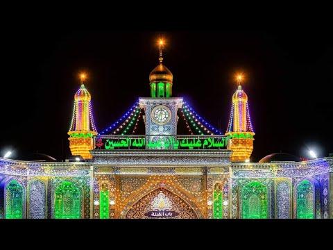 Download YA HAZRAT E ABBAS (AS) ALAMDAR MADAD KAR | Roza Imam Hussain a.s & Hazrat Abbas a.s | 2021/1442 H