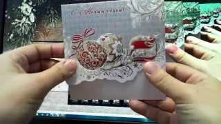 Корпоративные VIP открытки 0657.291 Красные шары, тройник(, 2015-11-17T08:51:43.000Z)