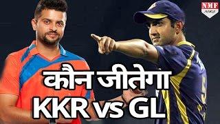 IPL 10 Live Analysis: IPL Day 3 - KKR v/s GL