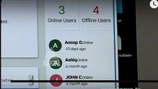 'Sales Focus' Mobile app for Customer Relationship Management