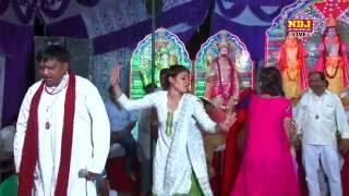 Balaji Ka Jagran 2016 / Balaji Aajya Mhare Makan Me / Hit Balaji Bhajan Song / NDJ Music