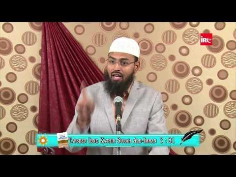 Ummat E Muhammadiya Us Nabi Ki Ummat Hai Jiska Ummati Hone Ki Khwahish Har Nabi Ne Ki Hai