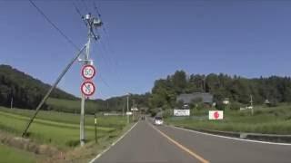 国道459号 二本松IC~国道115号土湯バイパス / 福島県