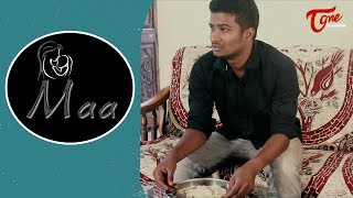Maa   Telugu Short Film 2017   By Nagaraju