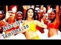 Kelamal Kaiyile Video song | ATM Video Songs | Vijay hit Songs | Vijay Dance | AR RAHMAN BEST songs