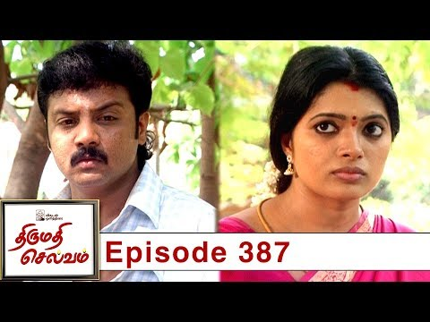 Thirumathi Selvam Episode 387, 29/01/2020   #VikatanPrimeTime