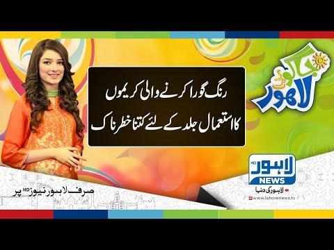 Jaago Lahore Episode 500 - Part 2/4 - 07 September 2018