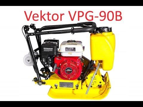 Бензиновая виброплита Vektor VPG 90b массой 92кг.