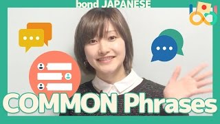 Japanese Common Phrases - Pardon ? Excuse me? in Japanese   Japanese language lesson