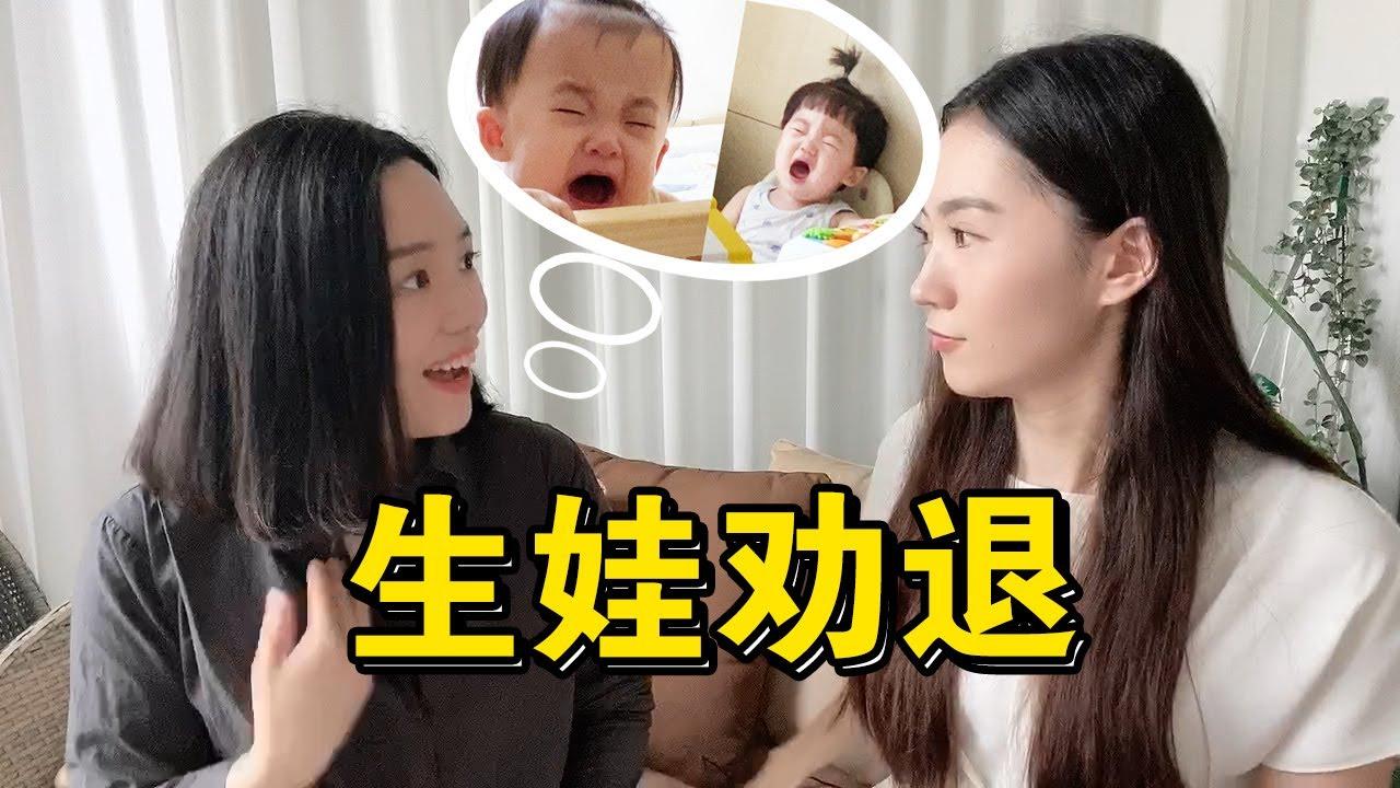 崩溃!看了生龙凤胎的姐姐,韩国媳妇对中国老公这样说......