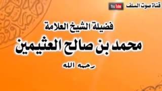 أركان الصلاة و واجباته و سننها 9 Posts Facebook