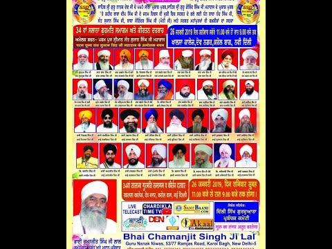 Live-Now-Gurmat-Kirtan-Samagam-From-Karol-Bagh-Delhi-26-01-19