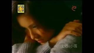 小雪 Elle Choi《有你是榮幸》Official Music Video 小雪 動画 15