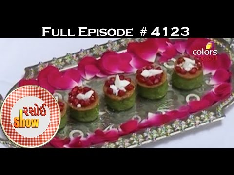 Rasoi Show - 7th October 2016 - રસોઈ શો - Full Episode