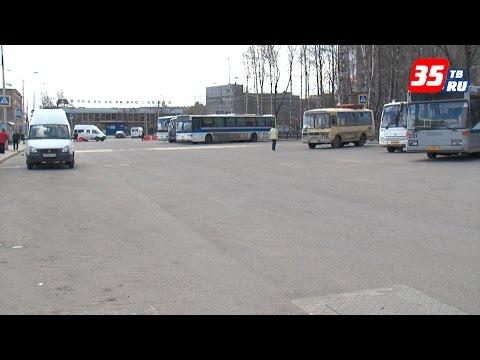 Череповецкий автовокзал на время ремонта переехал к железнодорожникам