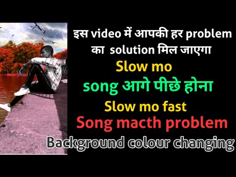 Slow Mo Lip Sync Matching Problem | Video Song Aage Piche Hona | Akash Kahar |