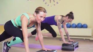 Упражнения со степом помогут похудеть, подкачать ягодицы и пресс, сделать ноги стройнее!
