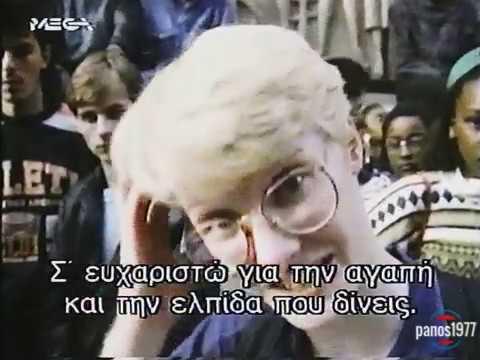 Michael Jackson at the American Music Awards 1993 (Greek TV Mega Channel)