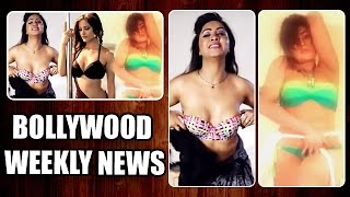 SEXY Pakistani Models UNCENSORED SEMI NUDE Dance For Team India | Bollywood Weekly News