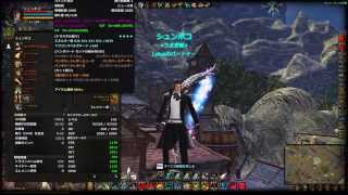 Dragon's Prophet My equipment and status(ドラゴンズプロフェット 装備&ステータス紹介)ver.1
