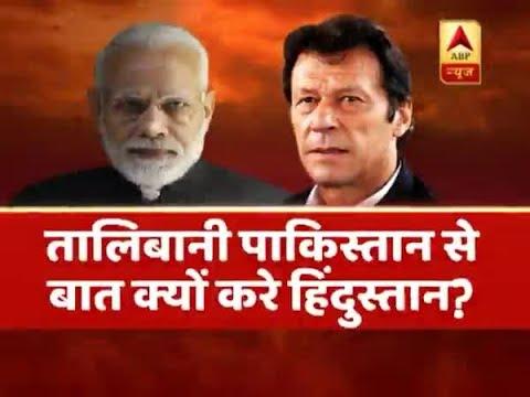 Samvidhan Ki Shapath: BSF Martyr's Family Demands Revenge Not Dialogue With Pakistan | ABP News #1