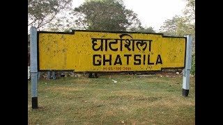 Ghatshila Traveling Video || Full HD
