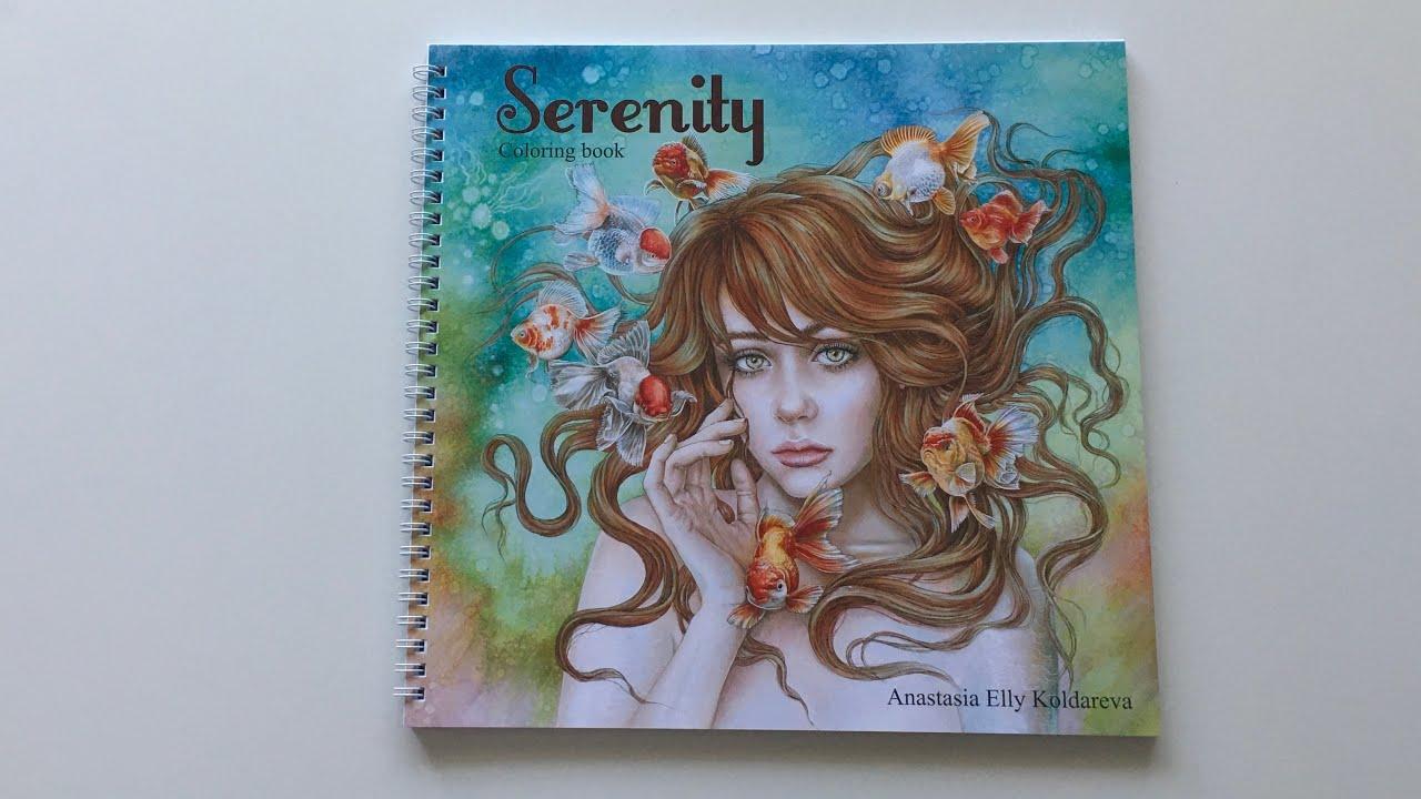 Обзор новой раскраски Анастасии Колдаревой «Serenity»// Безмятежность