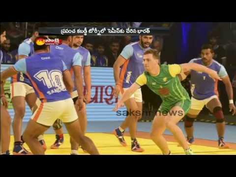 India beat England to enter semi-finals || 2016 Kabaddi World Cup