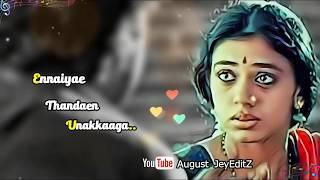 ♡Ennai than anbe maranthaayo♡sundari kannal Oru sethi lyrics