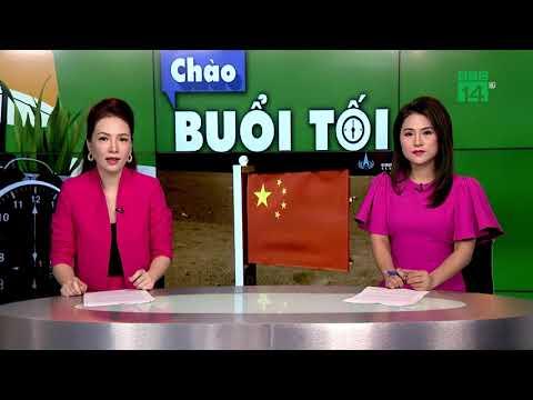 Cờ Trung Quốc xuất hiện trên mặt trăng| VTC14
