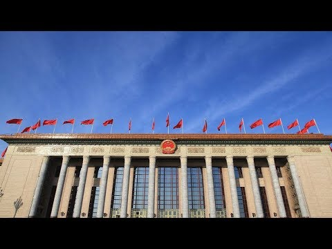 LIVE: What to expect at China's parliamentary session? Press conference by NPC spokesperson