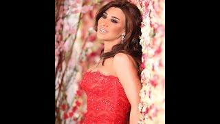 Ykhalili Albak Najwa Karam / يخليلي قلبك نجوى كرم