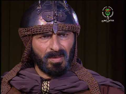 مسلسل البحث عن صلاح الدين حلقة 28 كاملة Youtube