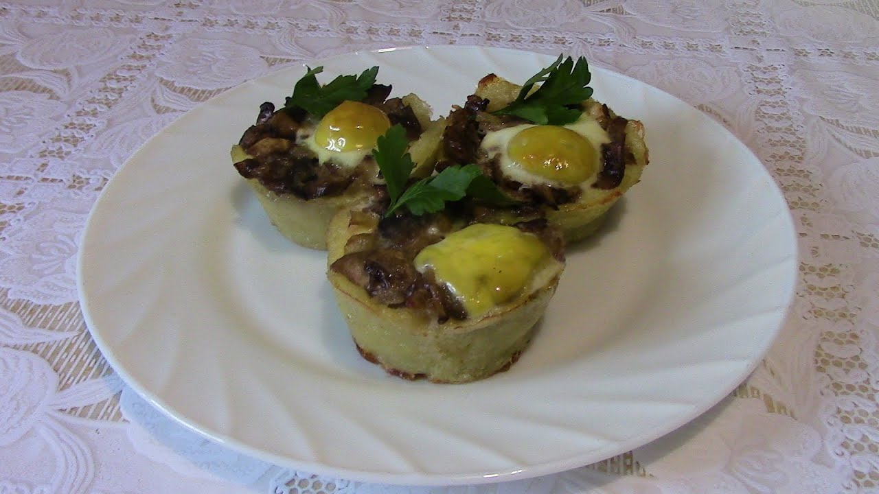 Картофельные тарталетки с начинкой. Как необычно и вкусно!