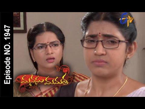 Manasu Mamata | 19th April  2017 | Full Episode No 1947| ETV Telugu