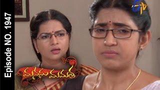 Manasu Mamata   19th April  2017   Full Episode No 1947  ETV Telugu