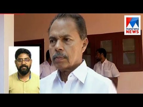 Actress abduction case; PT Thomas MLA's statement on record today  | Manorama News