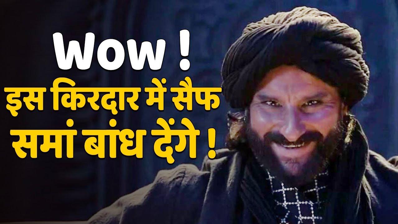 Saif Ali Khan के हाथ लगा बहुत बड़ा प्रोजेक्ट, इस किरदार में आएंगे नजर !