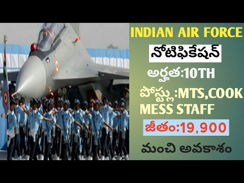 FLASH NEW JOBS AIRFORCE GROUPCRECRUITMENT 2017-18|CENTRAL GOVT JOBS NEW|AIFORCE JOBS 2018|12TH BASED