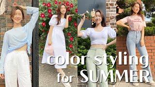 여름 코디 색조합 추천☀️ 편하고 예쁜 데일리룩ㅣCol…