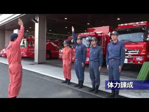 富士市中央消防署の一日