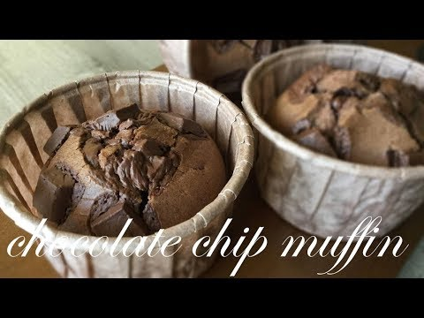 Chocolate Chip Muffin Recipe Easy~muffin Recipe Easy